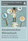 Akademisches Wörterbuch Deutsch-Arabisch / Arabisch-Deutsch