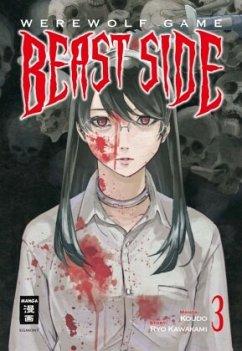Werewolf Game - Beast Side / Werewolf Game - Be...