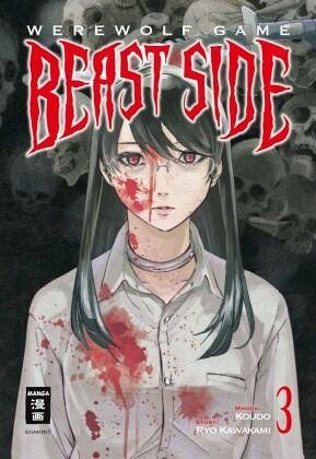 Buch-Reihe Werewolf Game - Beast Side