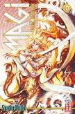 Magi - The Labyrinth of Magic Bd.33