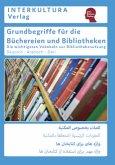 Grundbegriffe für die Büchereien und Bibliotheken