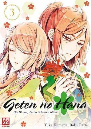 Buch-Reihe Geten no Hana
