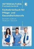Kompaktwörterbuch für Altenpflege / Fachwörterbuch für Pflege- und Gesundheitsberufe