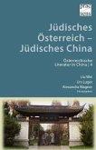 Jüdisches Österreich - Jüdisches China