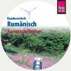 AusspracheTrainer Rumänisch (Audio-CD), 1 Audio-CD