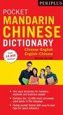 Periplus Pocket Mandarin Chinese Dictionary (eBook, ePUB)