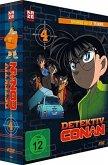 Detektiv Conan - 2. Staffel - Box 4 (Episoden 103-129)
