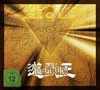 Yu-Gi-Oh! - Millennium Edition - Staffel 1.1- 5.2 - Folge 01-224 DVD-Box