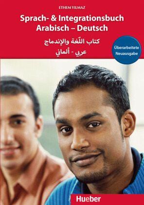 Miteinander Mit 1 ... Selbstlernkurs Deutsch Für Anfänger Arabische Ausgabe