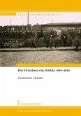 Die Griechen von Görlitz 1916-1919