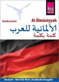 Al-Almaniyyah (Deutsch als Fremdsprache, arabische Ausgabe)