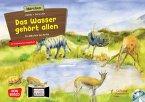 Das Wasser gehört allen. Ein Märchen aus Afrika, Kamishibai Bildkartenset.
