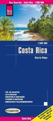 Reise Know-How Landkarte Costa Rica (1:300.000)