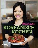 Koreanisch kochen (eBook, ePUB)