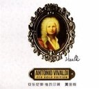 Antonio Vivaldi 2cd Gold Edition