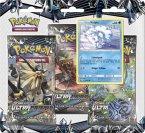 Pokemon, Sonne & Mond 05 3-Pack Blister Porygon-Z deutsch (Sammelkartenspiel)