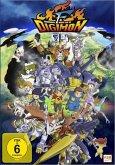 Digimon Frontier - Vol. 1 (Episoden 1-17) DVD-Box