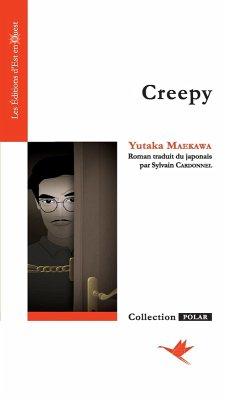 9784990874667 - Maekawa, Yutaka: Creepy (eBook, ePUB) - 本
