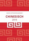 Sprachkalender Chinesisch 2019