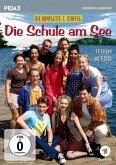 Die Schule am See - Die komplette 1. Staffel (5 Discs)