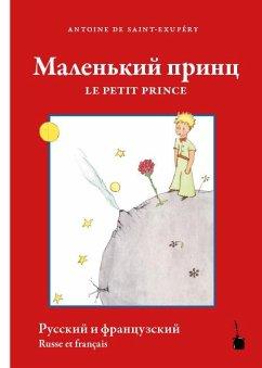 malenkij princ / Le Petit Prince - Saint-Exupéry, Antoine de