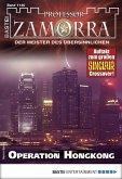 Operation Hongkong / Professor Zamorra Bd.1140 (eBook, ePUB)