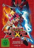 Yu-Gi-Oh! Zexal Staffel 3.2 (Folge 124-146) DVD-Box