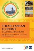 The Sri Lankan Economy (eBook, ePUB)