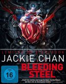 Bleeding Steel Limited Special Edition