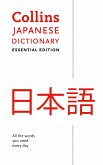 Collins Japanese Essential Dictionary