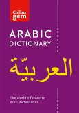 Collins Arabic Gem Dictionary