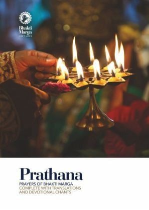 Prathana: Prayers of Bhakti Marga - Complete with Translations and Devotional Chants - Marga, Bhakti