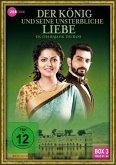 Der König und seine unsterbliche Liebe - Ek Tha Raja Ek Thi Rani, Box 3, Folge 41-60 (3 Discs)