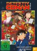 Detektiv Conan - 21. Film: Der purpurrote Liebesbrief (Limited Edition)