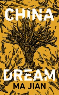 China Dream - Jian, Ma