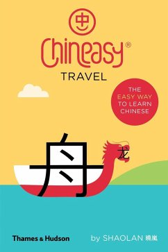 Chineasy (R) Travel - ShaoLan