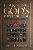 Learning God's Love Language: A Guide to Personal Hebrew Word Study
