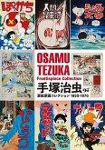 Osamu Tezuka Frontispiece Collection 1950-1970