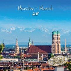 München - Munich 2019 Artwork Extra