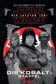 Star Wars: Die letzten Jedi (eBook, ePUB)