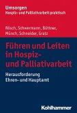 Führen und Leiten in Hospiz- und Palliativarbeit (eBook, ePUB)