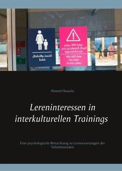 Lerninteressen in interkulturellen Trainings (eBook, ePUB)
