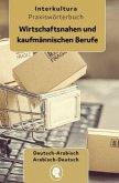 Praxiswörterbuch für die wirtschaftsnahen und kaufmännischen Berufe