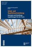 Schul- und Qualitätsentwicklung (eBook, ePUB)