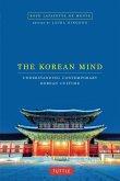 The Korean Mind (eBook, ePUB)
