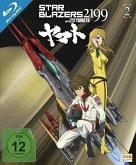 Star Blazers 2199 - Space Battleship Yamato - Volume 2 (Episode 7-11)