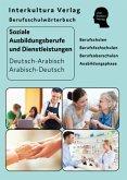 Berufsschulwörterbuch für soziale Ausbildungsberufe und Dienstleistungen