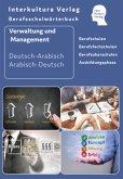 Berufsschulwörterbuch für Verwaltung und Management