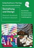 Berufsschulwörterbuch für Gestaltung und Design