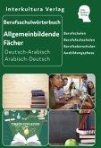 Berufsschulwörterbuch für allgemeinbildende Fächer